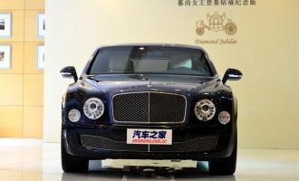 2012款6.8T Diamond Jubilee