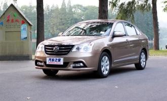 2012款1.6L AT尊贵型