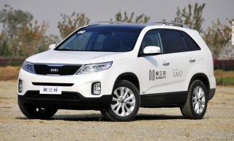 2013款2.4GDI 7座汽油至尊UVO版 国V
