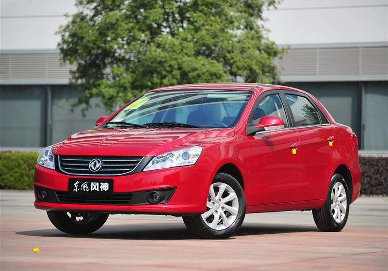 2013款1.6L 手动双燃料型CNG