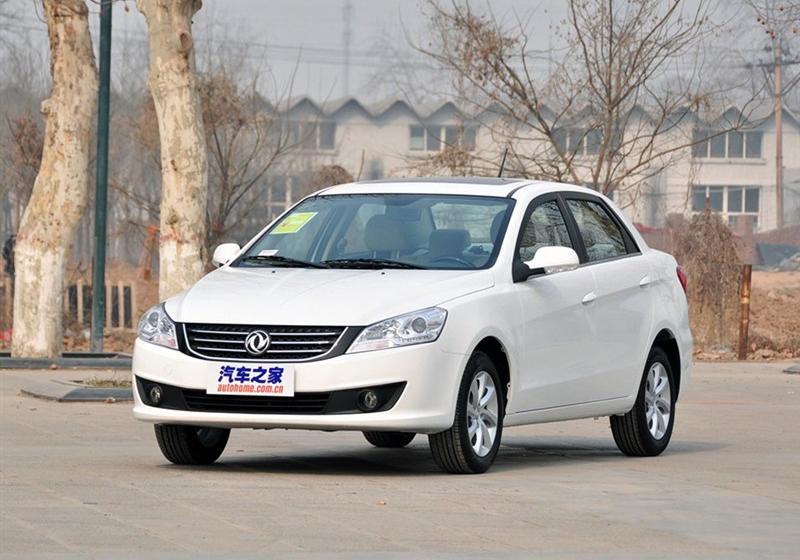 2013款1.5L 手动尊雅型