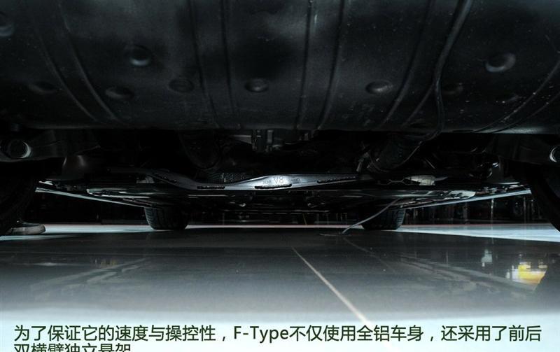 2013款5.0T V8 S 敞篷中国限量版