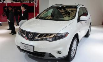 2013款3.5L CVT 荣耀版