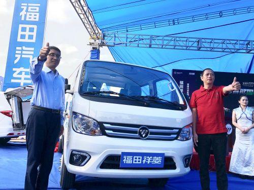 福田祥菱推国内首批国6b微卡 向年产销35万台目标加速跑