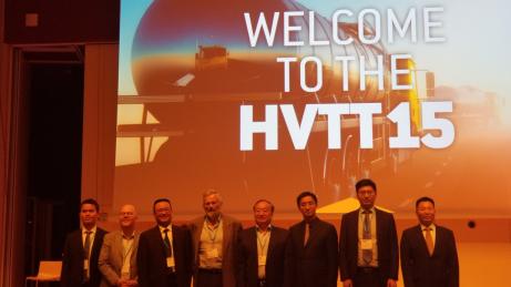 第16届重型车辆运输技术国际研讨会将于2020年在华举行