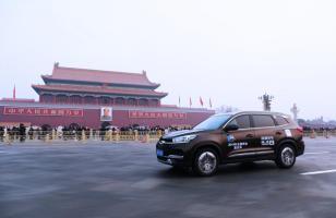 """奇瑞瑞虎8、艾瑞泽GX成为2019年全国两会新华网""""两会直达车""""服务用车"""