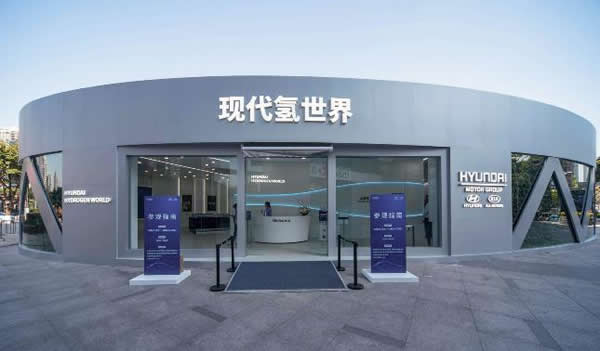 """""""现代氢世界""""广州站开馆 彰显燃料电池技术领先优势"""