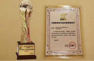 年度大赢家 长安凯程F70彰显皮卡行业标杆实力