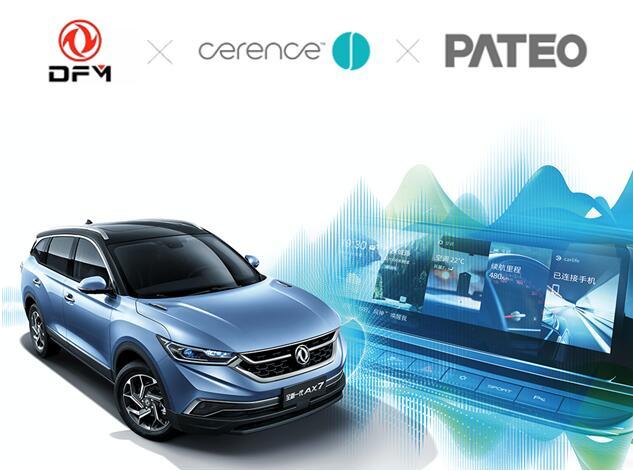 东风汽车与Cerence和PATEO携手推动下一代车载语音助理创新